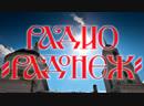 Протоиерей Олег Стеняев и ведущий Владимир Носов в студии радио Радонеж