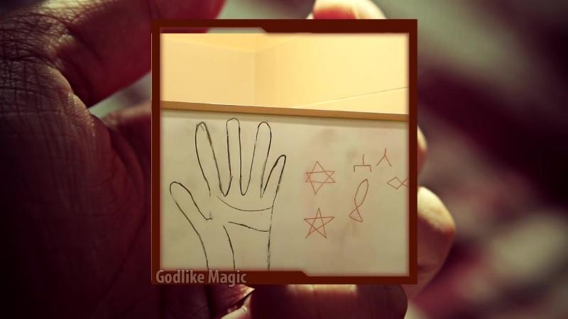 Хиромантия. Бабочка, звезда Давида, пентаграмма, весы, рыба, раковина, флаг, лоС