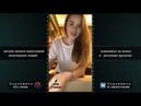 Христина Чихирева о CastingSerebro, личной жизни, варит супчик в прямой эфире