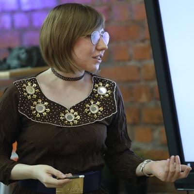 Наташа Нарская