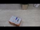 Вскрытие посылки из Китая! ►В конце видео конкурс◄