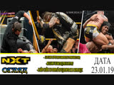 Wrestling UkraineHighlightsWWE NXT Highlights 23 January 2019 HDОгляд Укранською
