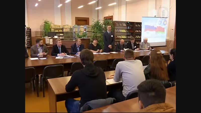 Россия и Беларусь единство во имя мира Круглый стол в ГГУ имени Ф Скорины