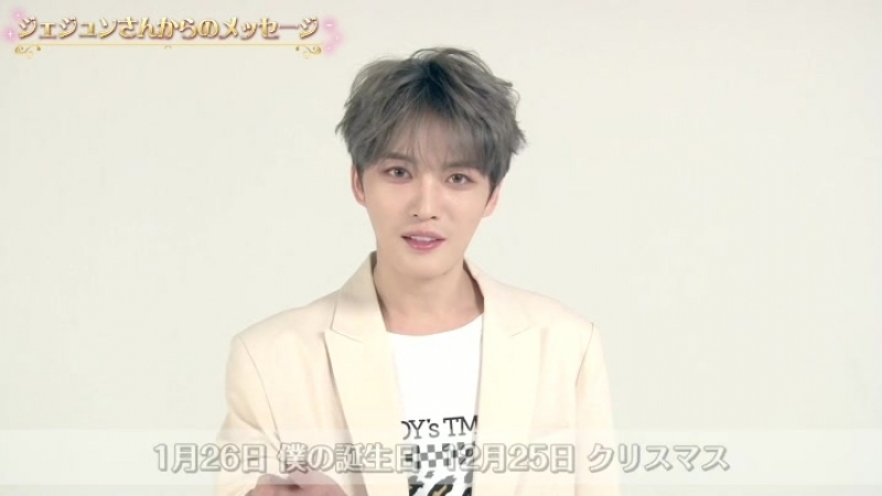 Jaejoong Message From Honey Holic Game fan_meeting_2018