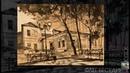 Пленэр, городская зарисовка/ Рисунок пером Pen drawing Sketch. Urban sketch quill ink In real time