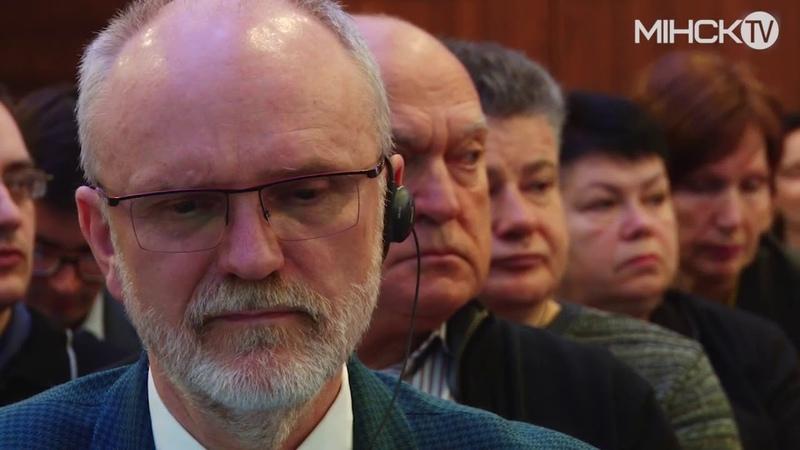 Белорусско-германский энергетический форум 2018