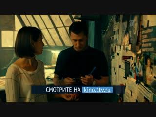 МАЖОР 3 сезон - 5 серия. АНОНС (эфир 05.11.2018)