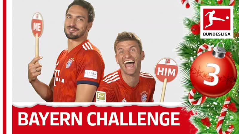 Mats Hummels vs. Thomas Müller - Me or Him Challenge _ Bundesliga 2018 Advent Ca