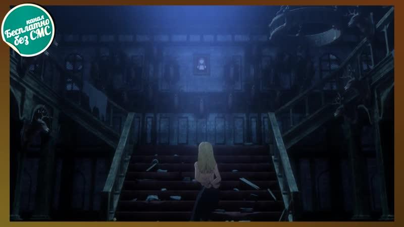 Король и шут Лесник анимационный клип