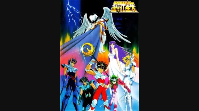 Saint Seiya The Movie 4 ภาคสงครามครั้งสุดท้าย ความทะเยอทะยานของลูซิเฟอร์