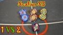 Beyblade Xcalius X3⚔️ Genesis Valtryek, Legend Spryzen Fafnir F3. бейблэйд Бейблейд bley bley