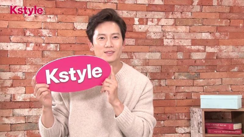 Чжи Сон поздравляет информационный портал Kstyle 7 с днём рождения