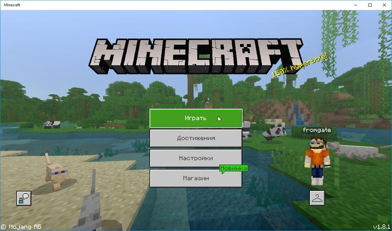 Minecraft Bedrock 1 8 1 и первые обновления Майнкрафт в 2019