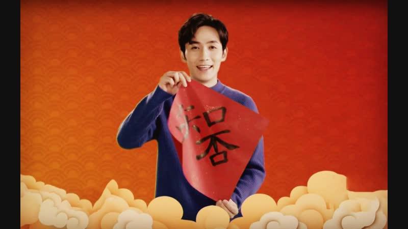 Соц.сети: Вейбо Hunan Satellite TV @ 20.01.19