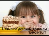 InShot_20190119_134955122.mp4