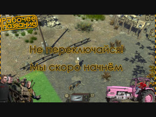Atom rpg: post-apocalyptic indie game - прохождение 3