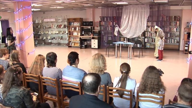Под девизом Весь мир театр в Шадринске состоялась Библионочь 2019