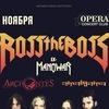 7.11 - Ross The Boss (ex-MANOWAR) - OPERA