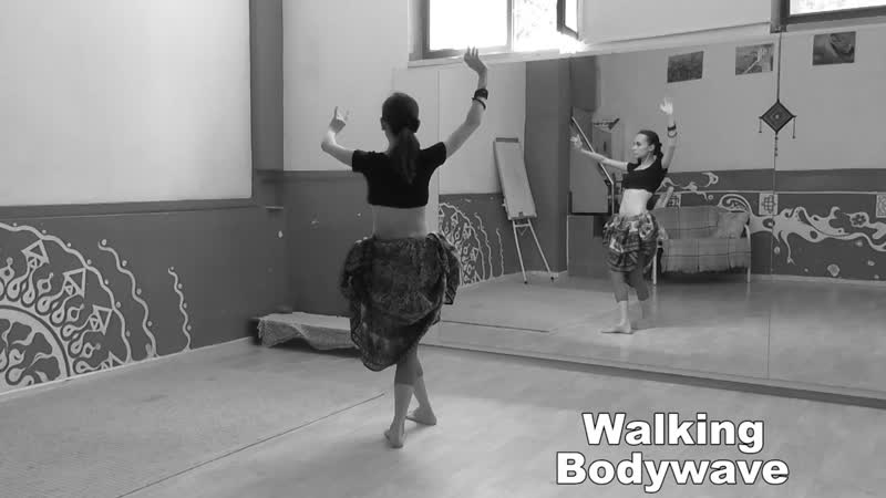 ATS® Slow Moves: Walking Bodywave \ АТС-словарь @ dance vocabulary