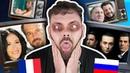 SÉRIES FRANCE VS RUSSIE Daniil le Russe