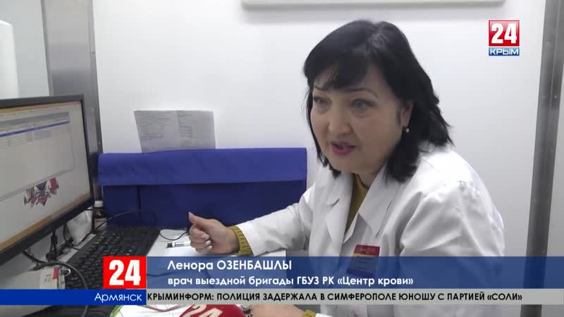 Ради спасения жизни В Армянске доноры сдали 90 литров крови за два дня