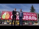 Рекорд РОССИИ в Троицке. Видео Ольги Полуяновой