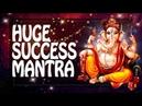 Huge Success mantra of Three Gods - Ganesha Shiva Gaytri mantra