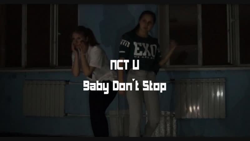 NCT U - Baby Don't Stop QOL BONUS
