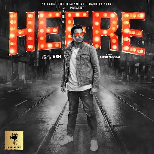 Ash альбом Heere