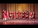 1. Танцевальный коллектив Армат - Фнджан