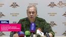 В украинской армии вскрыли сеть грузинских шпионов