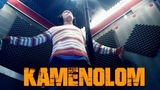 Kamenolom ft. Vigilanee - Selling World ( Ghost Rogue prod )