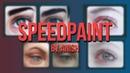 Рисую глаза draw eyes стадик study speedpaint Спидпейнт 1