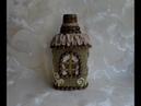 Кофейный домик 🏡💖 Декор бутылки. Мастер-класс