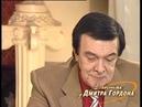 Магомаев: Когда мы с Фурцевой летели на Кубу, опустошили весь стратегический запас спиртного