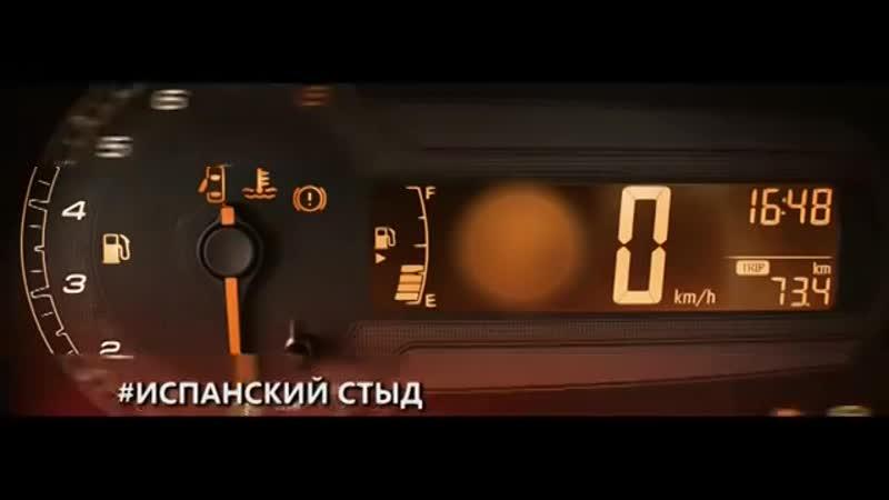 Водить по-русски - РЕН ТВ (16.10.18)