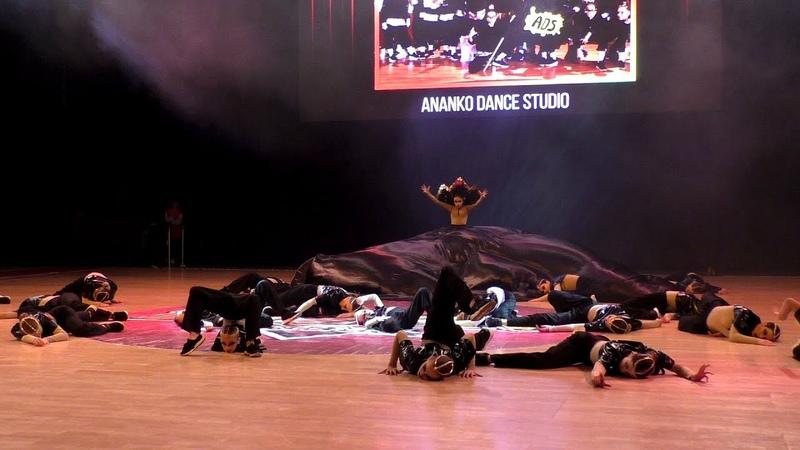 Ananko Dance School Танцевальная премия Беларуси BIZON 2018 (Минск, 30.11.2018)