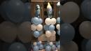 Воздушные шары. Шары на выписку из роддома. Как встретить новорожденного дома.