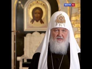 Патриарх Московский и всея Руси Кирилл обратился к верующим с поздравительными словами по случаю Пасхи.