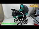 Купить детскую коляску Riko Modus New 2018 с экокожей Блиц обзор Рико как всегда крутая модель