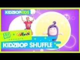 KIDZ BOP Kids - Kidz Bop Shuffle США 2018