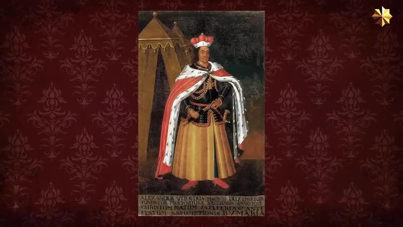 Оболганные и забытые. Великие правители из династии Рюриковичи (Ф. Лисицын)