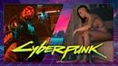 10 ВЕЩЕЙ, КОТОРЫЕ ВЫ НЕ ЗАМЕТИЛИ ЛОР 🔍 Cyberpunk 2077