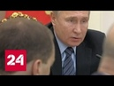 Путин: несмотря на то, что жить там можно, дом в Магнитогорске надо расселить - Россия 24