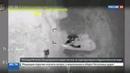 Новости на Россия 24 • Итальянские полицейские арестовали в Адриатическом море наркодилера с партией товара