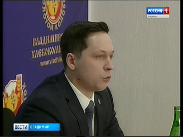 Владимирский хлебокомбинат запустил традиционный конкурс к 9 мая