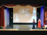 ССК 19 лет_Концерт(М.Ц. Юность)