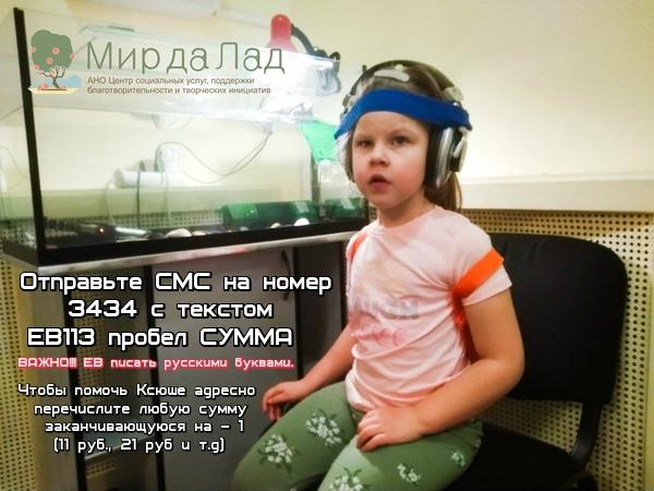 Балабина Ксения 06.03.2011г. г. Ярославль Сбор в РЦ «Прогресс»