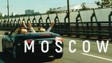 Виктория Ильинская &amp Саша Калиюга - Москва (Новая музыка русские песни хиты 2018)