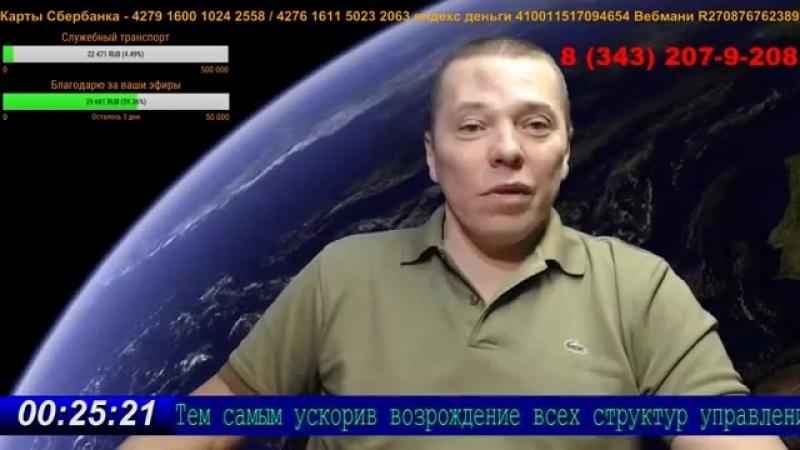 62 А. Злоказов. Путин повысил оклады судьям на 2018 год. Судьи повысят путинскую стабильность.